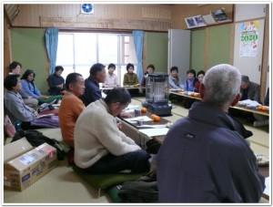 紫草栽培の検討会