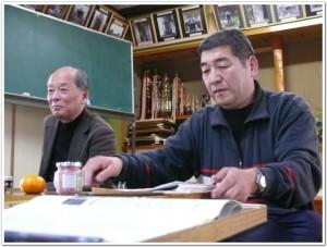 染色家吉岡先生と日本料理研究家中川氏