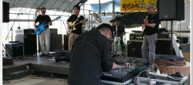 house-concert