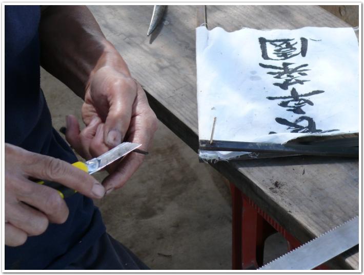 竹串を作る