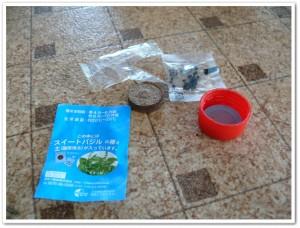 伊藤園さんのキャップ野菜栽培セット