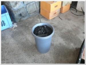 竹炭燃料の追加