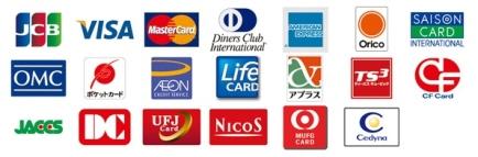 代金引換時、ご利用可能なクレジットカードの一覧