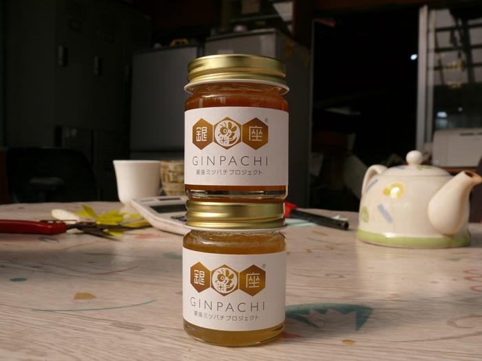 銀座のハチミツ