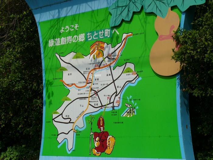 千歳町の地図