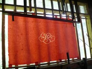 安部榮四郎記念館の和紙