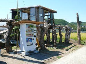 スカイハウスと自動販売機