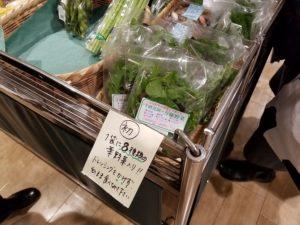 十時花園の万能野菜:ベビーリーフ