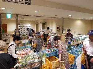 トキワデパート産直野菜BF2